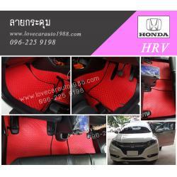 พรม Honda HRV ลายกระดุม สีแดงขอบดำ