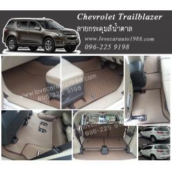 ยางปูพื้น Chevrolet Trailblazer ลายกระดุมสีน้ำตาล