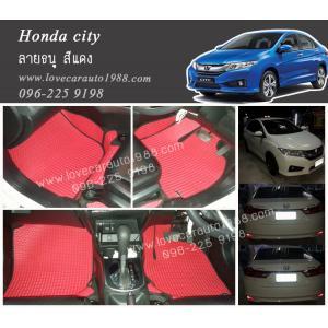 ยางปูพื้นรถยนต์ Honda City ลายธนู สีแดง