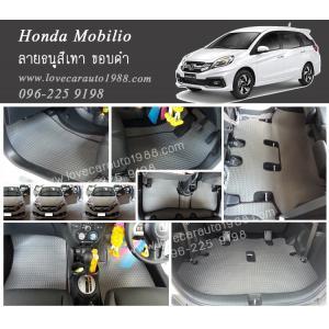 ยางปูพื้นรถยนต์ Honda Mobilio ลายธนูสีเทา ขอบดำ