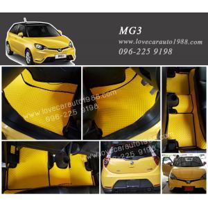 ยางปูพื้นรถยนต์ MG3 ลายกระดุมสีเหลืองขอบดำ
