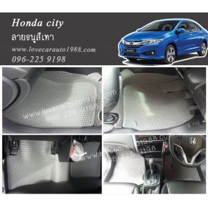 ยางปูพื้นรถยนต์ Honda City ลายธนูสีเทา