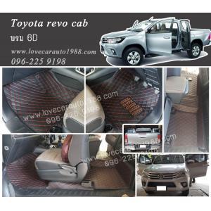 พรม 6D Toyota Revo cab สีดำด้ายแดง