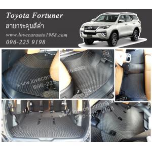 ยางปูพื้นรถยนต์ Toyota Fortuner All New ลายกระดุมสีดำ