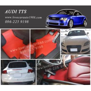 ยางปูพื้นรถยนต์ AUDI TTS ลายกระดุมเล็ก สีแดง