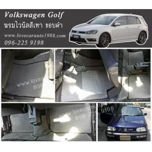 พรมดักฝุ่นไวนิล Volkswagen Golf VR6 สีเทา ขอบดำ