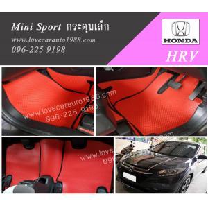 พรม Honda HRV กระดุมเล็ก สีแดงขอบดำ