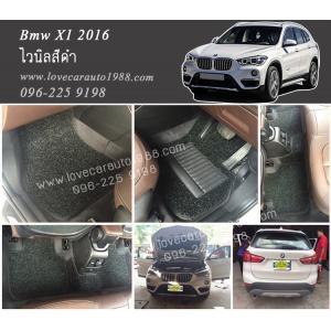 พรมไวนิลในรถยนต์ Bmw X1 2016 สีดำ