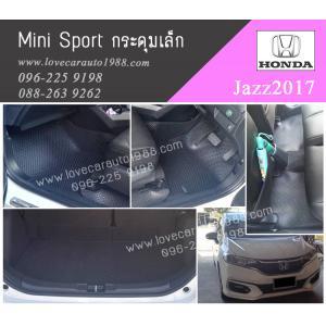 ผ้ายางปูรถ Honda Jazz 2017 ลายกระดุมเล็กสีดำ