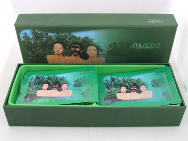 มาส์กโคลนดำชิเชโด้ กระชากสิวเสี้ยนจาก shiseido 20 ซอง
