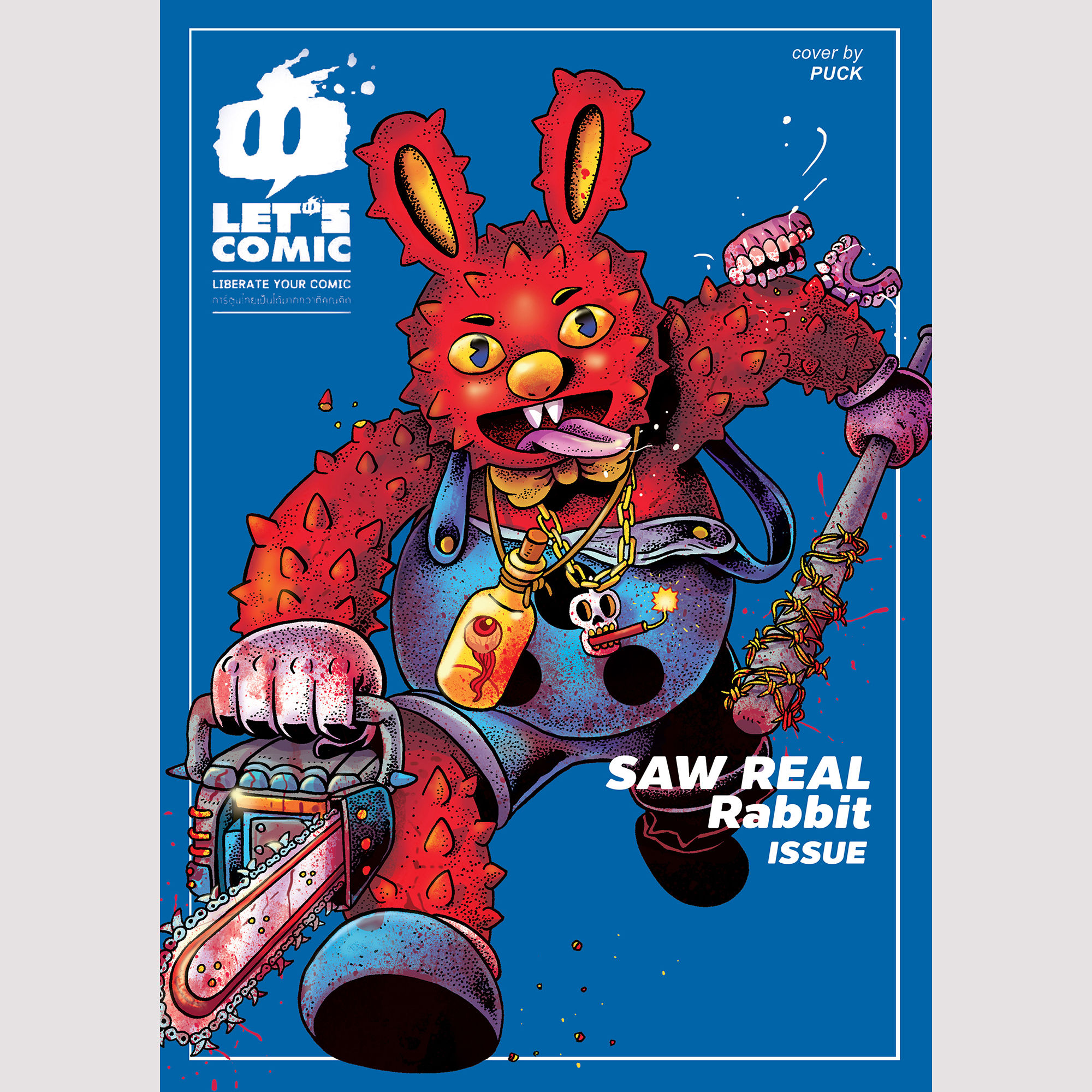 LET'S COMIC : SAW REAL RABBIT ISSUE