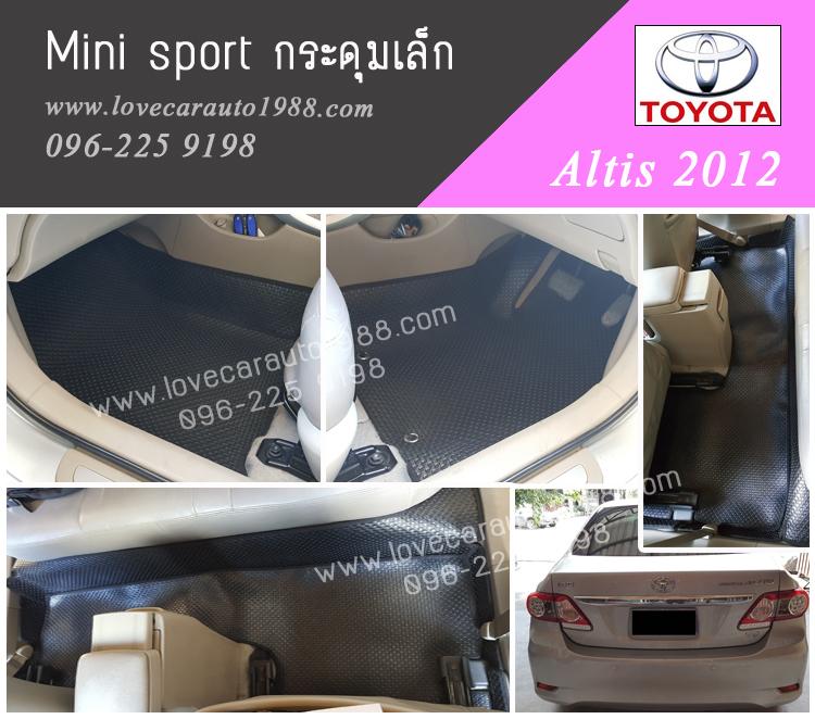 ยางปูพื้นรถ Toyota Altis 2012 ลายกระดุมเล็กสีดำ