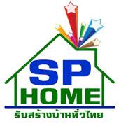 ศูนย์รับสร้างบ้านทั่วไทย