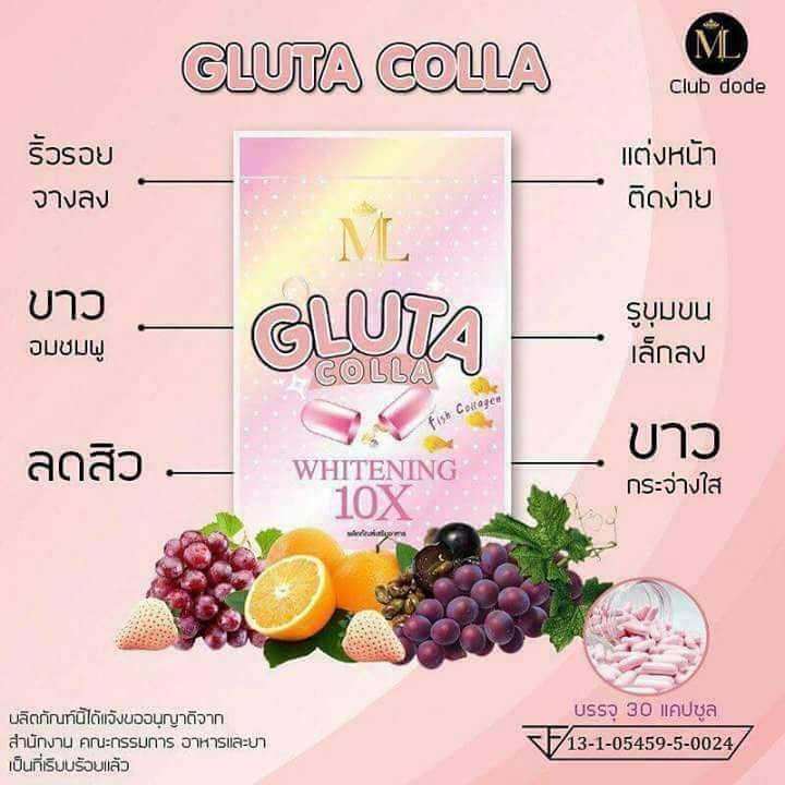Gluta Colla Whitening 10X by ML กลูต้า คอลล่า
