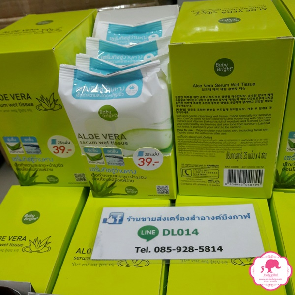 Karmart Baby Bright Aloe Vera Serum Wet Tissue เซรั่มทิชชูว่านหาง