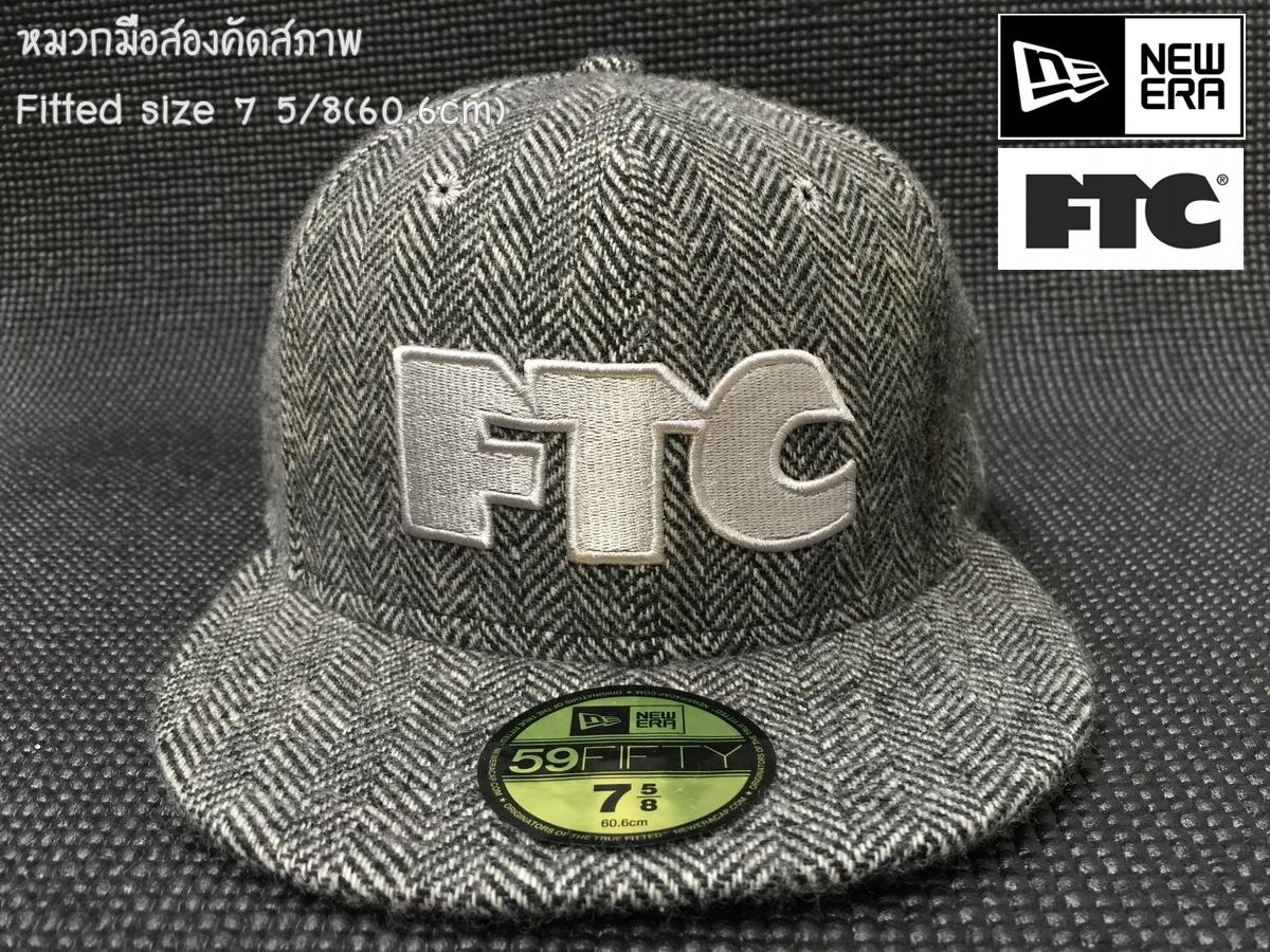 หมวก New Era FTC 59fifty