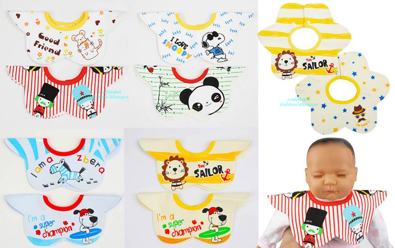 ผ้ากันเปื้อนคอปกญี่ปุ่น Beautiful Baby [แพค 2 ผืน]