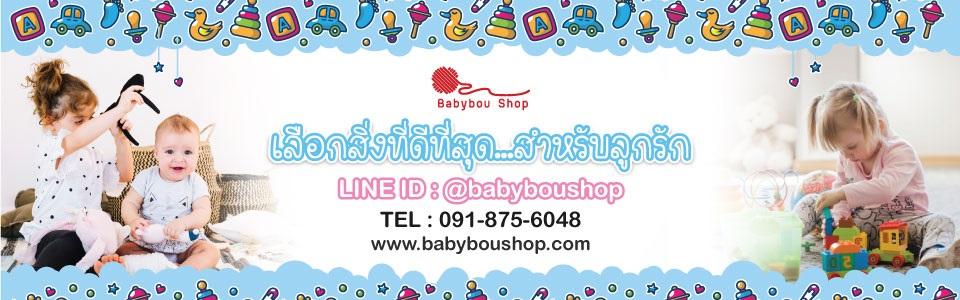 Baby Bou Shop