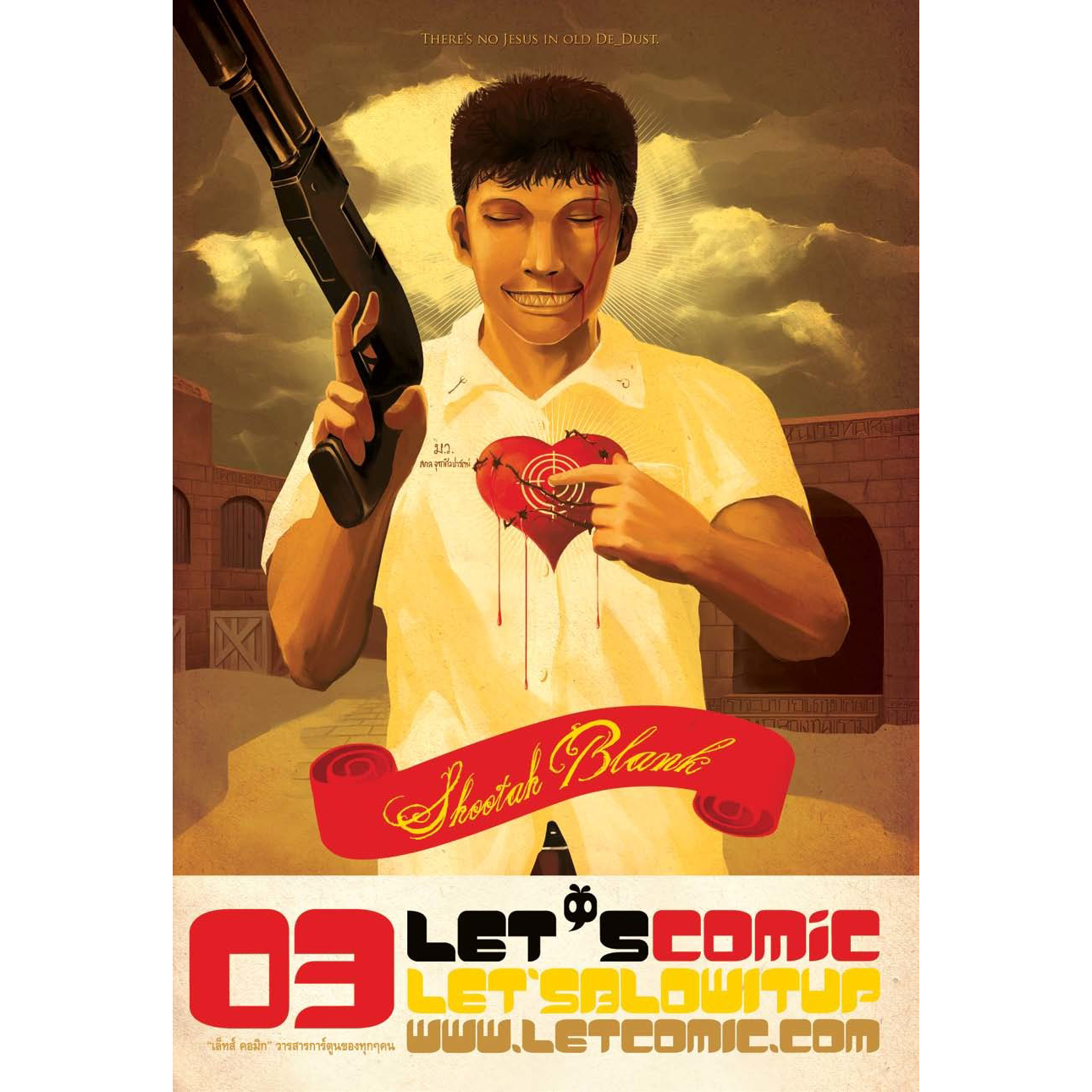 LET'S Comic 03