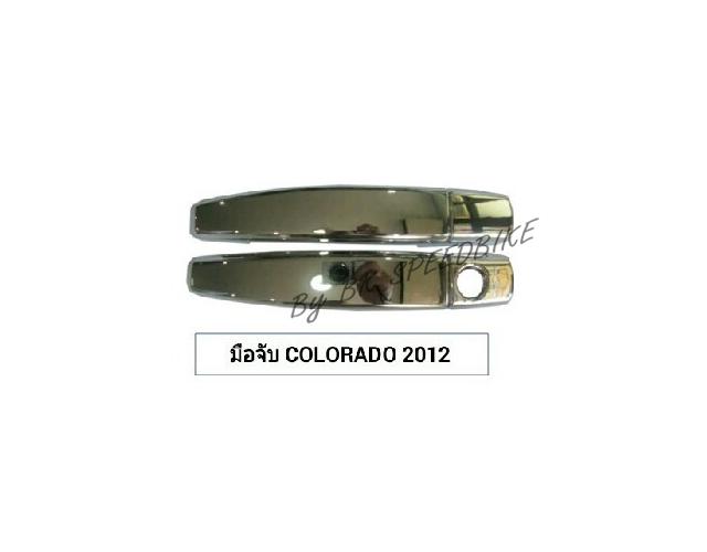 มือจับ 2 ประตู COLORADO 2012