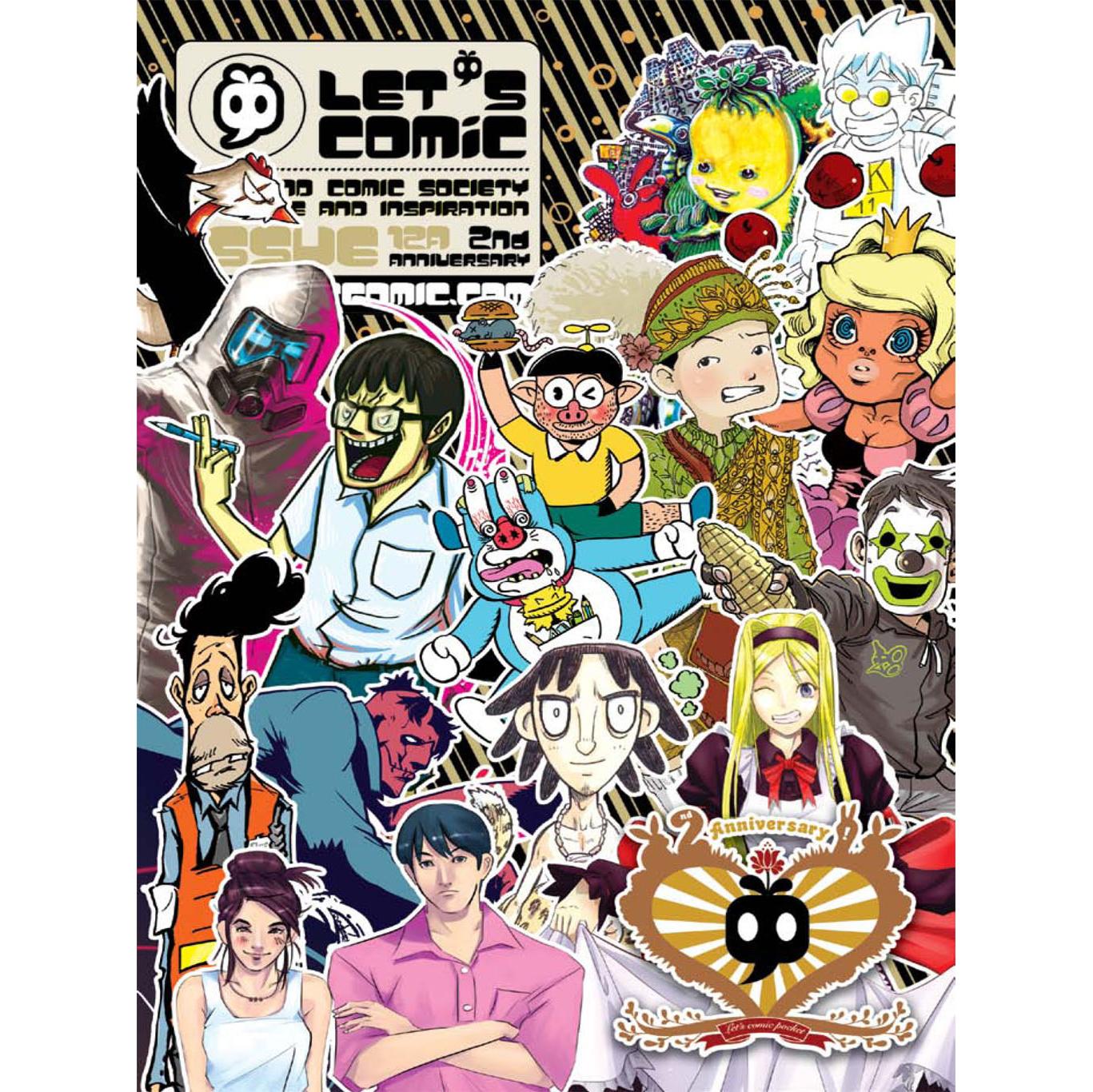 LET'S Comic 12 Anniversary