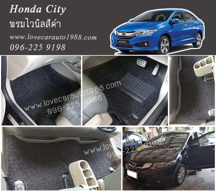 พรมดักฝุ่นไวนิล Honda City สีดำ