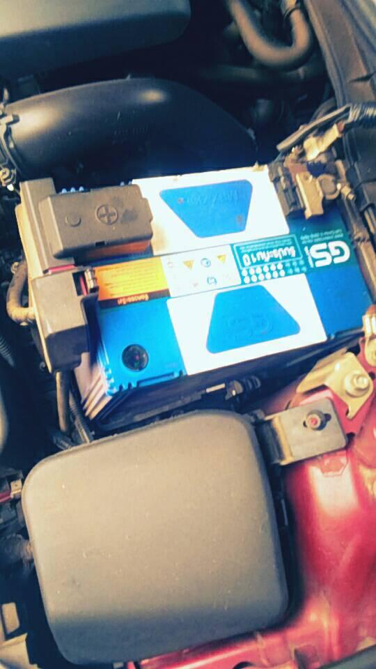 แบตเตอรี่รถยนต์ทวีวัฒนา แบตเตอรี่รถยนต์บางแวก แบตเตอรี่รถยนต์กระทุ่มล้ม