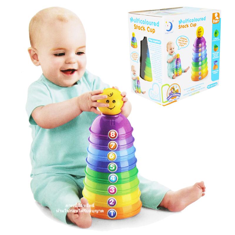 ถ้วยเรียงซ้อนมายากล Multicoloured Stack Cup