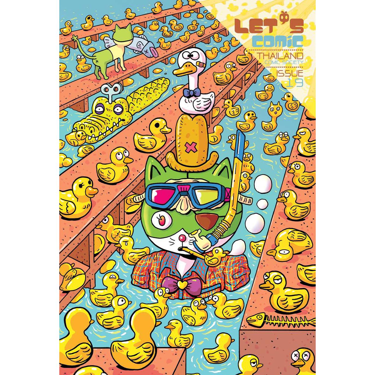 LET'S Comic 19