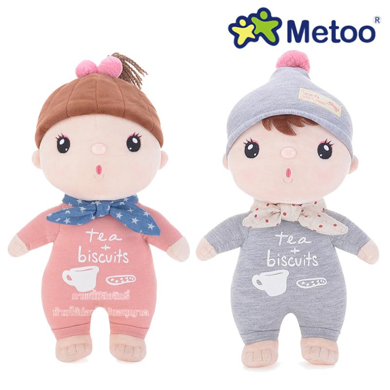 Metoo ตุ๊กตาเด็กแสนซน