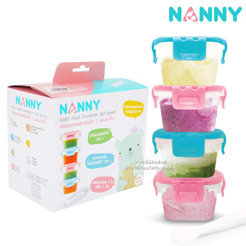 ชุดเก็บอาหารฝาล็อคพร้อมช้อน 7ออนซ์ Nanny Baby Food Container Set+Spoon
