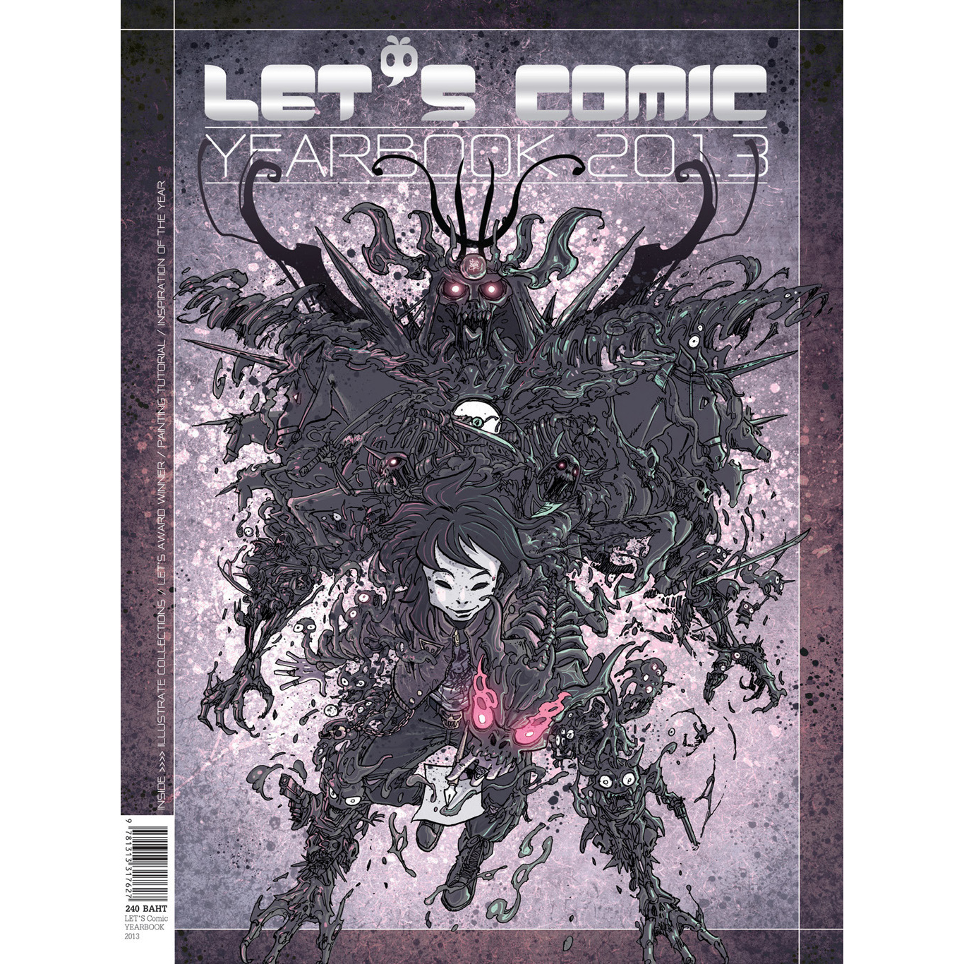 LET'S COMIC YEARBOOK 2013