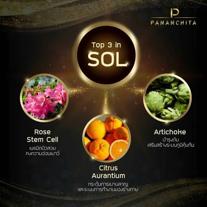 Pananchita คืออะไร ภาค3 ตัวแทนจำหน่าย Pananchita SOL แนะนำผลิตภัณฑ์ สารสกัดเด่นในผลิตภัณฑ์ SOL (บางส่วน) รับประกันคุณภาพว่าเห็นผลชัดเจน ไม่มีเอฟเฟกใดๆ ปลอดภัย100% เพราะเราไม่มีส่วนผสมของยา เป็นสารสกัดพรีเมี่ยมจากธรรมชาติ100%