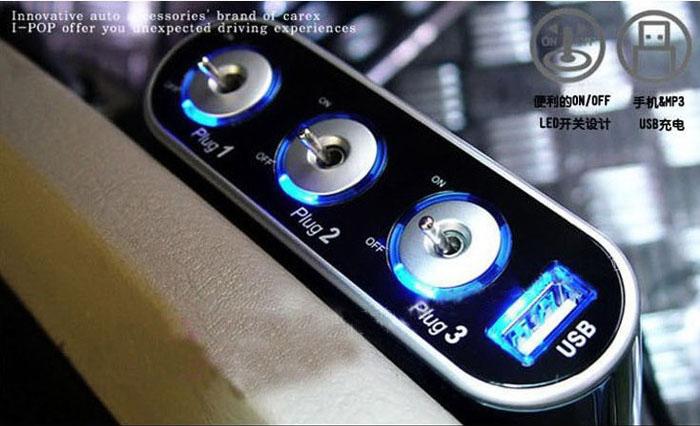 อุปกรณ์ขยายช่องจุดบุหรี่ จาก 1 เป็น 3 ช่อง + 1 USB มีสวิทซ์แยกแต่ละช่อง