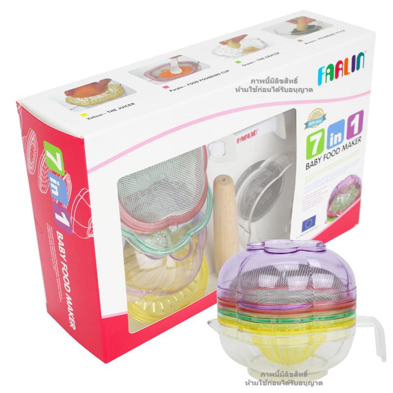 ชุดชามบด ขูด คั้น 7in1 Farlin Baby food maker