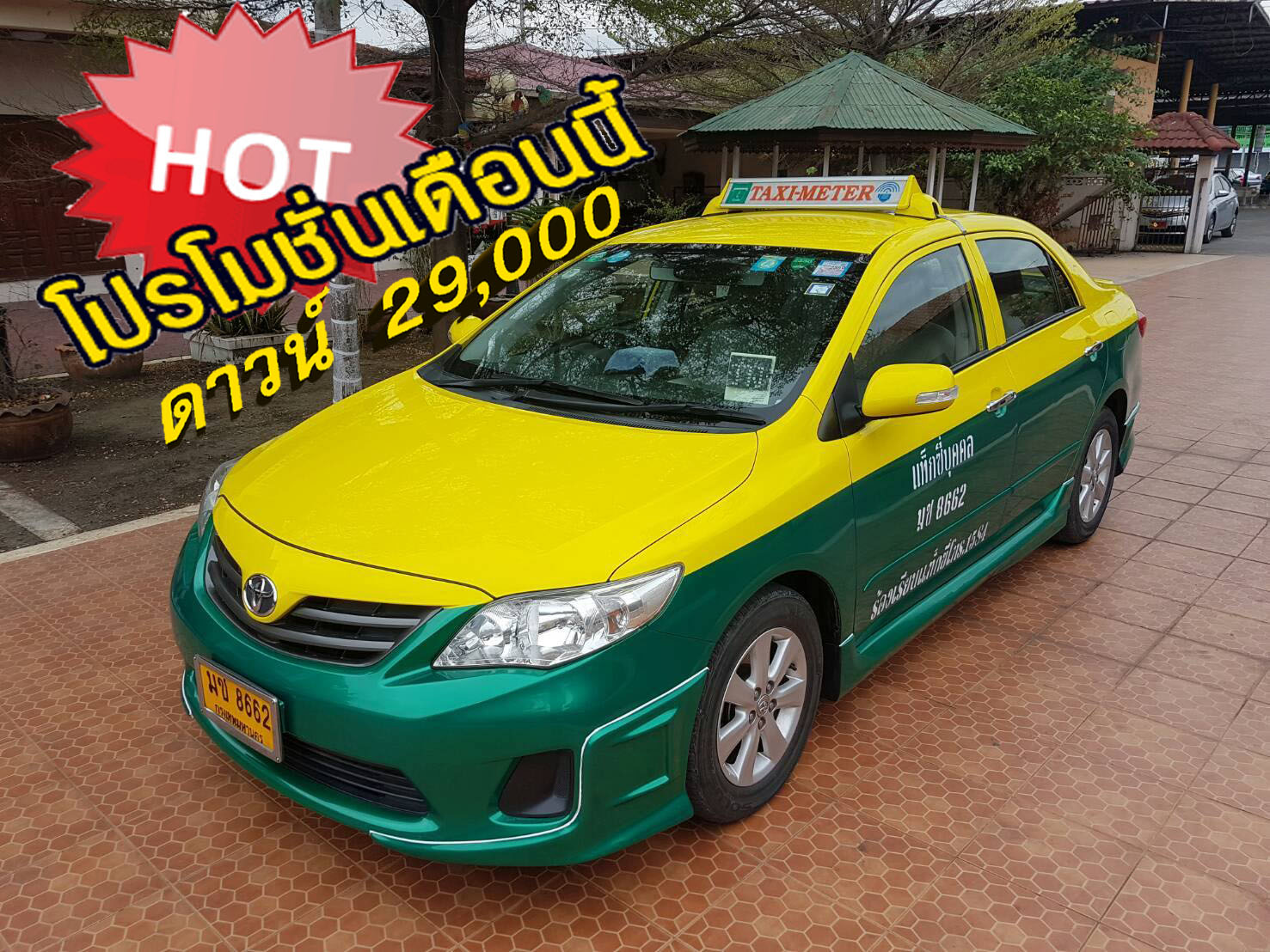 แท็กซี่มือสอง ปี 2013 เครื่อง CNG ศูนย์ รถบ้าน ขับคนเดียวตั้งแต่ป้ายแดง