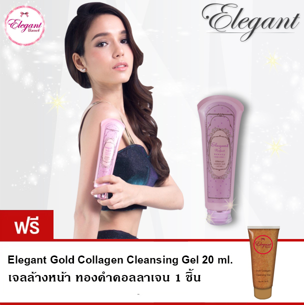 Elegant Perfect Beauty Body Lotion 70 ml.