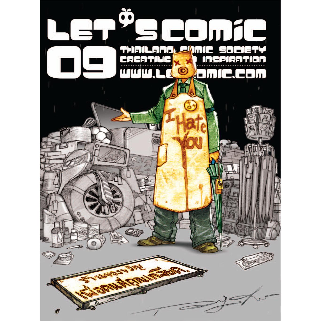 LET'S Comic 09