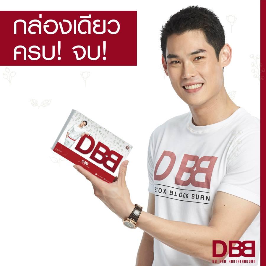 DBB Mekan