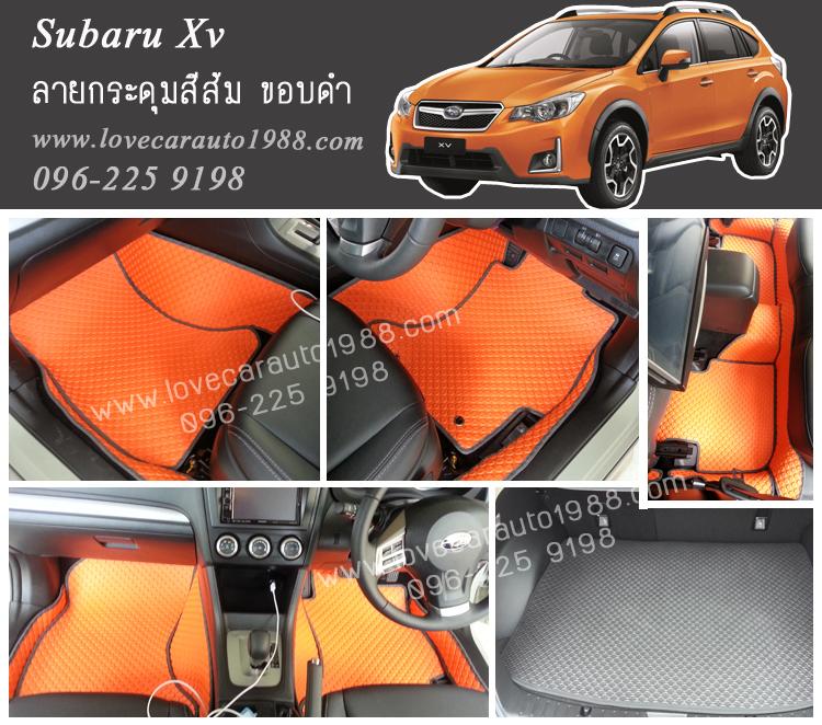 ยางปูพื้นรถยนต์ Subaru Xv ลายกระดุมสีส้ม ขอบดำ