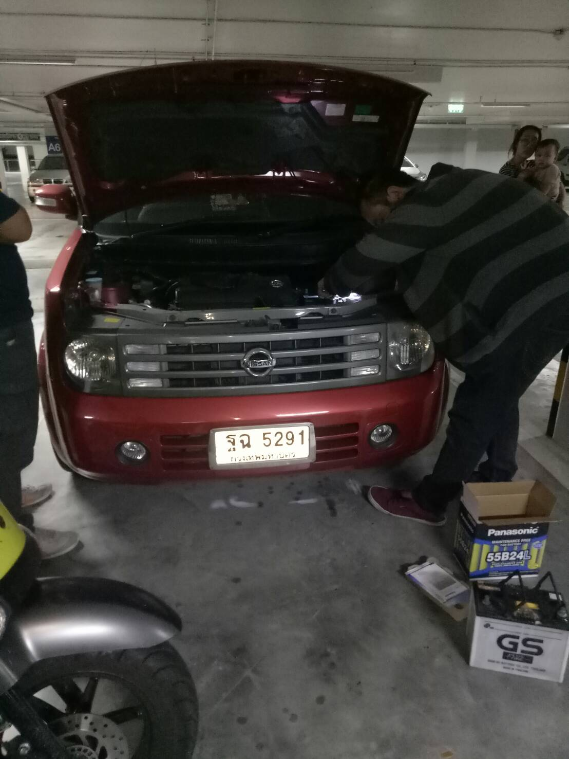 แบตเตอรี่รถยนต์พระประแดง แบตเตอรี่รถยนต์ป้อมพระจุล แบตเตอรี่รถยนต์สุกสวัสดิ์
