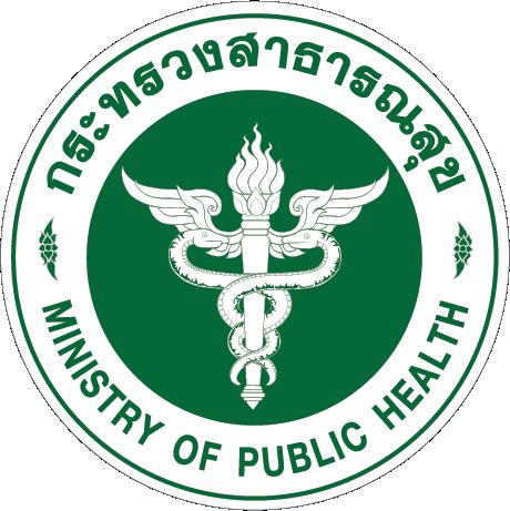 หนังสือ คู่มือ เตรียมสอบ แนวข้อสอบ กระทรวงสาธารณะสุข สำนักงานปลัดกระทรวงสาธารณะสุข โรงพยาบาล สสจ รพ.ใหม่ล่าสุด 2560 อัพเดต ล่าสุด