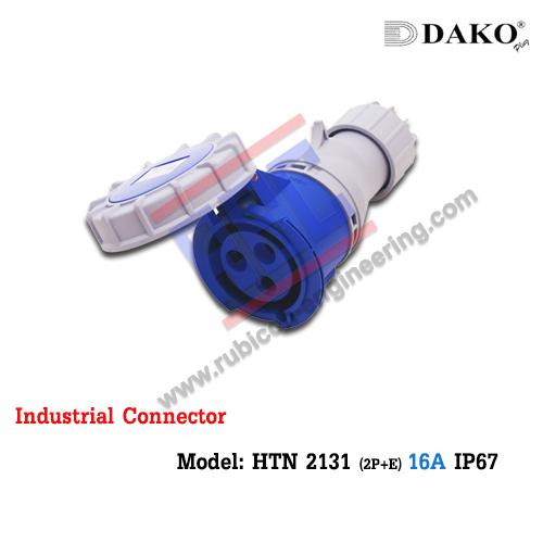 HTN 2131 ปลั๊กตัวเมียกลางทางกันน้ำ (2P+E) 16A / IP67