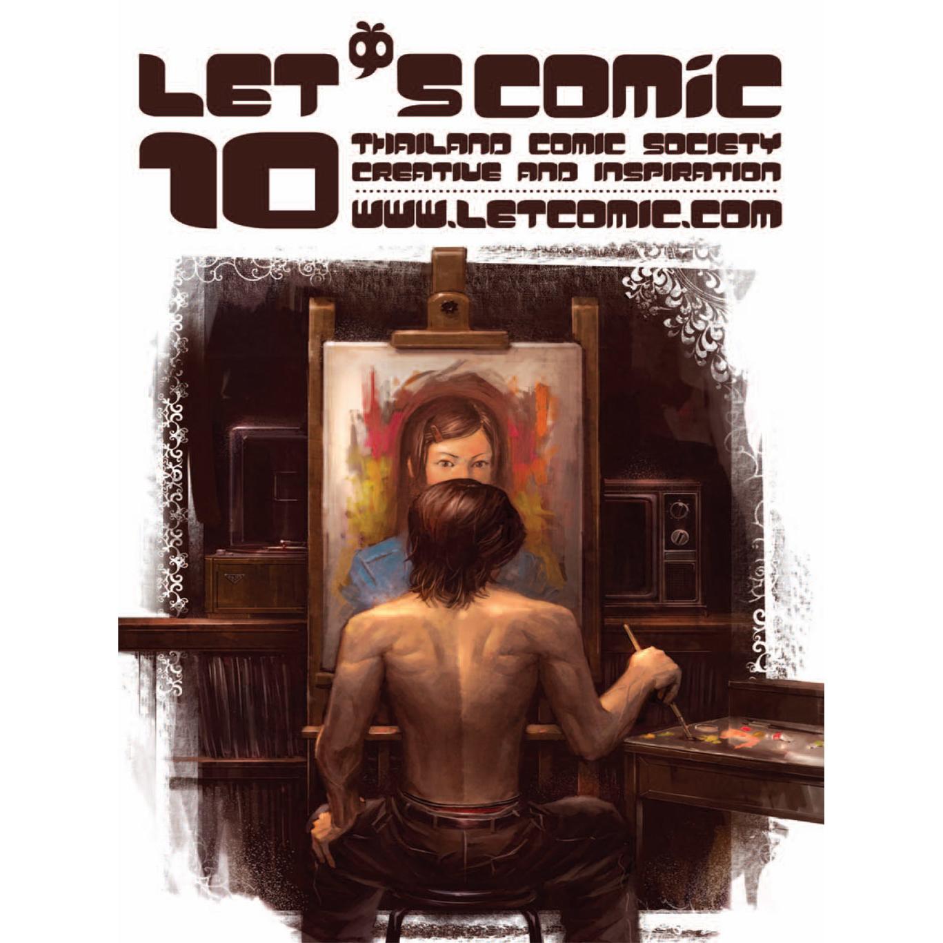 LET'S Comic 10