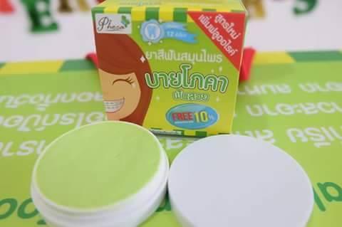 ยาสีฟันสมุนไพร ฟันสวย by โภคา กล่องเหลือง สูตรใหม่ เพิ่มฟลูออไรด์