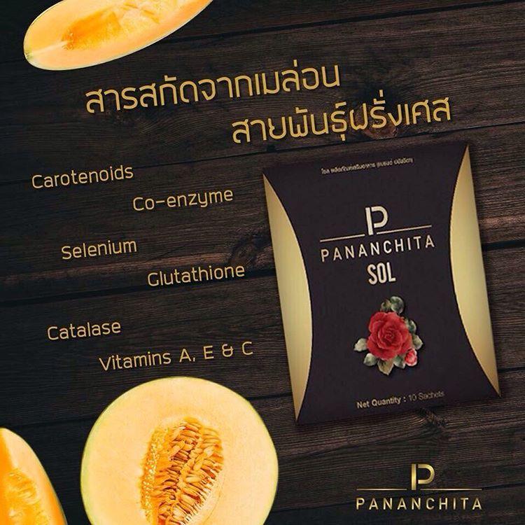 Pananchita SOL โดย ตัวแทนจำหน่าย ขายส่ง ขายปลีก online ราคาถูกที่สุด ผลิตภัณฑ์อาหารเสริมเพื่อสุขภาพภายใต้แบรนด์ Pananchita ก็คือ Pananchita PER และ Pananchita SOL นะคะ โดยหน้านี้ เราจะมาให้ข้อมูลรายละเอียดของ Pananchita SOL กันค่ะ มาเริ่มกันเลยนะคะ