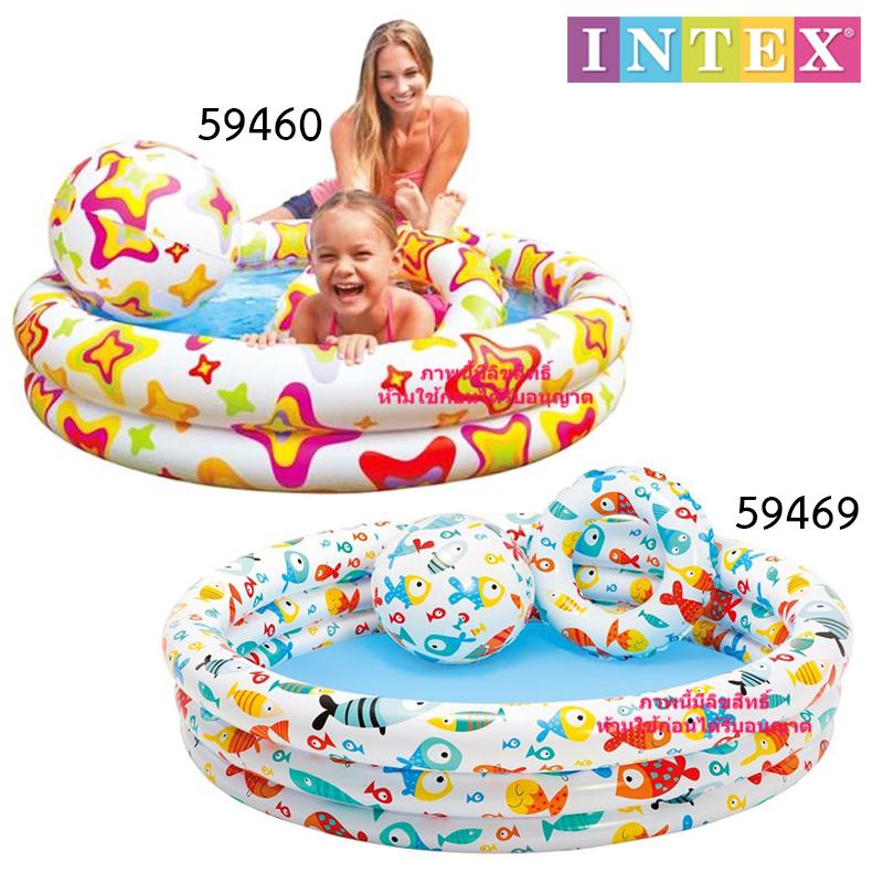 สระน้ำเป่าลมพร้อมห่วงยางและลูกบอล [Intex-59460/59469]
