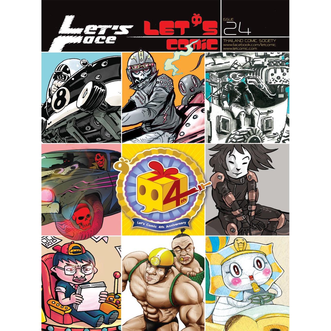 LET'S Comic 24