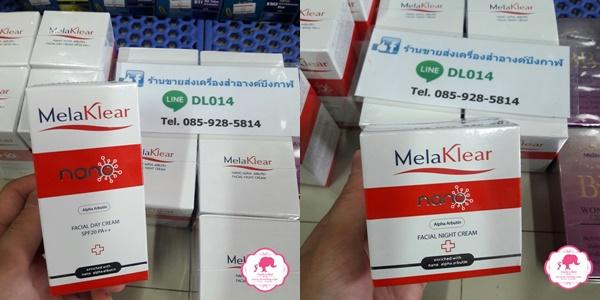 Melaklear Nano Alpha Arbutin Facial Cream เมลาเคลียร์ นาโน อัลฟ่า อาร์บูติน เฟเชี่ยล ครีม