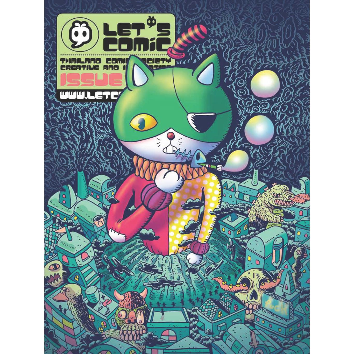 LET'S Comic 12